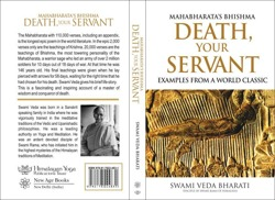 Book cover of Death Your Servant