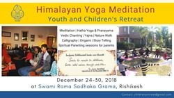 Poster for 2018 Children's Retreat at SRSG
