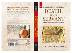 Book Cover: Death Your Servant by Swami Veda Bharati